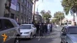 Зилзилаи шадид дар Тоҷикистон