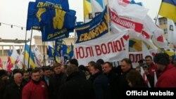 Акція «Вставай, Україно!» в Ужгороді, 15 березня 2013 року