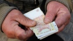Opoziția susține că guvernul aplică strategii falimentare