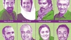 دریچه؛ برگزاری جلسات دادگاه فعالان محیط زیست در تهران و ادامه بازداشت فعالان این حوزه