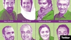 Iranian conservationists Houman Jowkar, Taher Ghadirian, Morad Tahbaz, Sepideh Kashani, Niloufar Bayani, Amir Hossein Khaleghi, Sam Rajabi and Abdolreza Kouhpayeh detained for more than a year.