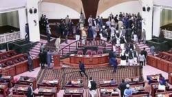 Задухӯрди вакилони мардумӣ дар парламенти Афғонистон
