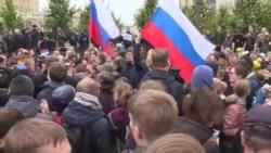 Эътирози садҳо нафар дар зодрӯзи Путин
