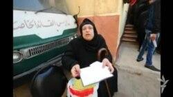 الاستفاء على مشروع دستور مصر