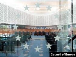 Европейский суд по правам человека принятие решения