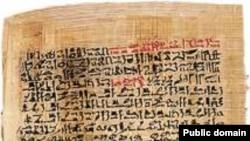 Фрагмент медицинского древнеегипетского папируса. Папирус Эберса. 1550-ые годы до н.э.