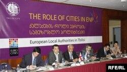 """საერთაშორისო კონფერენცია - """"ქალაქების როლი ევროპის სამეზობლო პოლიტიკაში"""""""