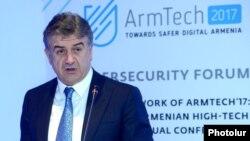 Armenia - Prime Minister Karen Karapetian speaks at the ArmTech 2017 forum in Yerevan, 27Sep2017.