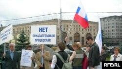 Митинг у Соловецкого камня