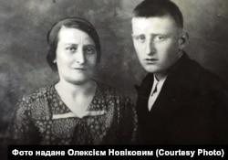 Марія Лижина з сином Юрієм, 1940-і роки, м. Ярославль