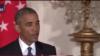 Обама: підтвердження зламу комп'ютерів у США хакерами з Росії не змінить відносини з Москвою