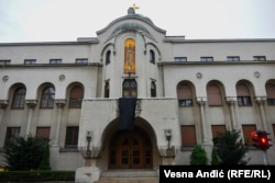 Zgrada Patrijaršije u Beogradu