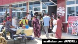 """""""Dünýä bazary"""", Türkmenabat"""