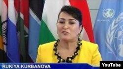 Руқия Қурбонова
