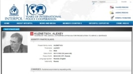 "Interpol ""Red Notice"" for the arrest of Aleksei Kuznetsov"