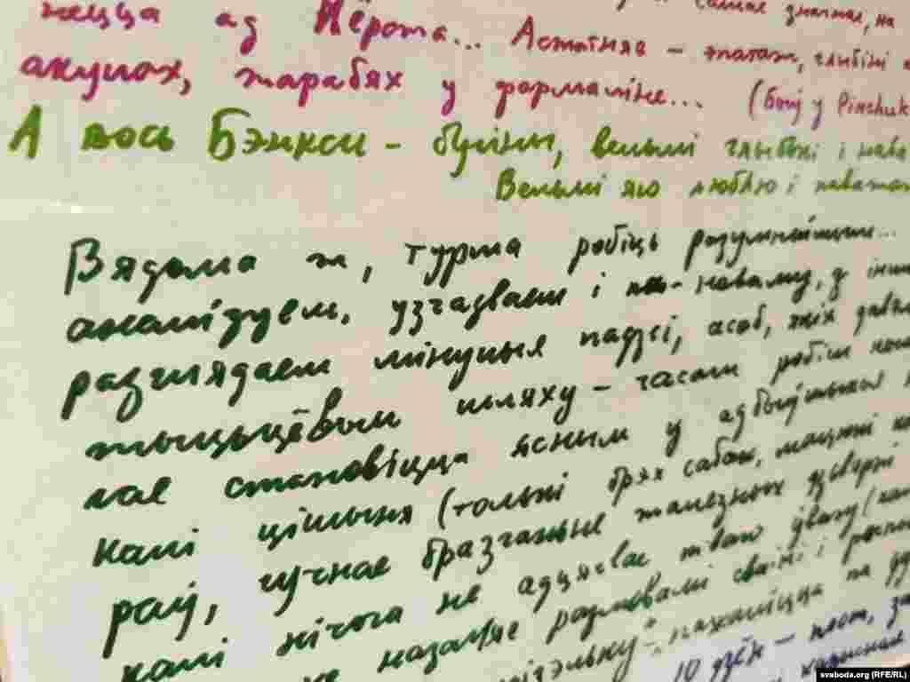 У зьняволеньні Пушкін трымаў галадоўку, толькі піў ваду — і запісваў думкі, маляваў, што прыйдзе ў галаву: партрэты, вобразы…