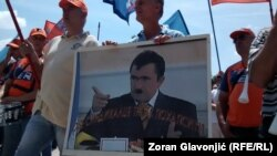 Protest sindikata u Beogradu, 15. jul