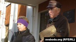 Тацяна Севярынец і Вадзім Кузьмін