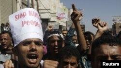 Столица Йемена Сана: одна из недавних демонстраций