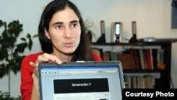 Кубінская блогерка Ёані Санчэс