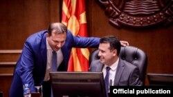 Уряд Македонії надіслав парламенту свої пропозиції щодо зміни назви країни