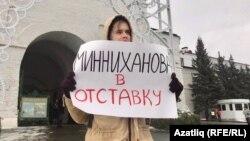 Ялгыз пикетта Олег Емельянов