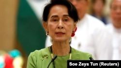 Аун Сан Су Ҷӣ