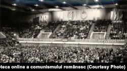 Congresul educaţiei politice şi al culturii socialiste, ale cărui lucrări s-au desfăşurat la Palatul Sporturilor şi Culturii. (2-4 iunie 1976) Fototeca online a comunismului românesc, cota:91/1976
