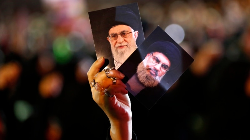 Iran-Backed Hizballah Banned In Germany photo