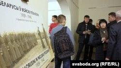 Выстава «Беларусы ў Войску Польскім» у Берасьцейскай крэпасьці