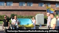 Вшанування пам'яті вбитого бердянського активіста Віталія «Сармата» Олешка, Запоріжжя, 8 серпня 2018 року