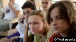 В «Таборі толерантності» у Карпатах