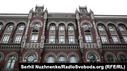 Будівля Національного банку України