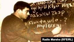Черкесский алфавит
