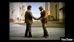 Вокладка альбому «Wish You Were Here» брытанскага гурту «Pink Floyd» (1975).