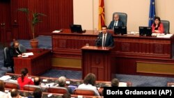 Foto nga arkivi, Parlamenti i Maqedonisë së Veriut