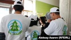 Тыңдауға келген студенттер. Алматы, 25 ақпан 2014 жыл.
