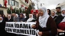 Участницы акции протеста в Анкаре. Иллюстративное фото.