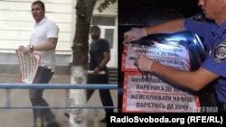 На фото праворуч – охоронці Ігоря Коломойського з наклейками в руках. На фото ліворуч – автомобіль, заклеєний цими наклейками