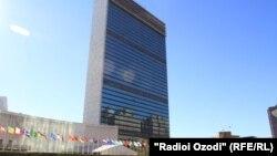 Zgrada UN-a u New Yorku