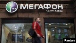 Проблемы с интернет-связью, предоставляемой компанией «Мегафон» в Южной Осетии, начались еще на прошлой неделе