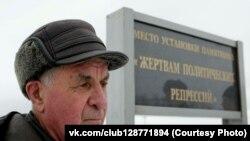 Павел Акимов, руководитель общественного движения «Наша память», у знака в Сургуте, где планируют установить памятник жертвам политических репрессий.