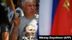 Акция русофилов в Болгарии