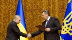 Новопризначений голова СБУ Олександр Якименко та Президент України Віктор Янукович, Київ, 10 січня 2013 року