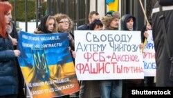 Акція протесту у Варшаві. Лютий 2015 року