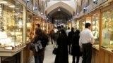 بازار طلای اصفهان (عکس از آرشیو)