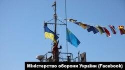 Поднятые флаги над «Яны Капу», 26 июня 2020 года