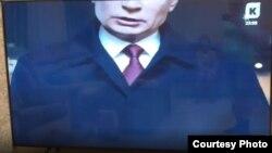 Скриншот трансляции поздравления президента в Калининграде