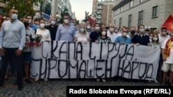 Архивска фотографија од еден од протестите на ВМРО-ДПМНЕ против поскапувањето на струјата