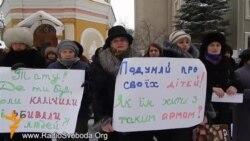 В Івано-Франківську жінки закликали правоохоронців стати на бік народу